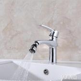 家用廚房自來水磁化水龍頭過濾器 濾水器濾小型濾芯起泡器CY594【宅男時代城】