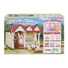 《 森林家族 》森林紅莓小屋禮盒組 / JOYBUS玩具百貨