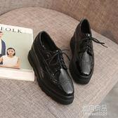 黑色漆皮松糕鞋女厚底英倫增高加絨小皮鞋布洛克女鞋學院風牛津鞋      原本良品