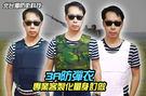 【北台灣防衛科技】以色列3A防彈背心/ ...