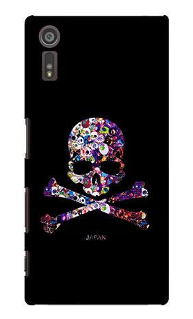 Sony Xperia XZ F8332 XZs G8232 手機殼 硬殼 黑暗骷髏