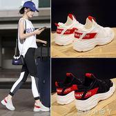 運動鞋女透氣休閒跑步鞋厚底板鞋百搭學生小白鞋 蘿莉小腳ㄚ