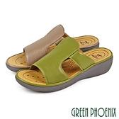 U24-28903 女款厚底拖鞋 避震輕量極簡工字軟羊皮小坡跟厚底拖鞋【GREEN PHOENIX】