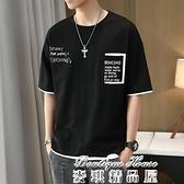 短袖 潮牌t恤男夏季ins寬鬆日系純棉假兩件五分男韓版潮流半袖體恤