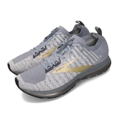 BROOKS 慢跑鞋 Bedlam 2 灰 金 男鞋 二代 動能加碼 DNA AMP 動態避震 運動鞋【ACS】 1103081D091