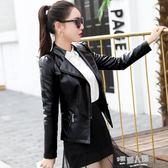 韓版短款pu皮衣小外套春秋新款長袖修身顯瘦機車皮夾克女裝潮 全館免運