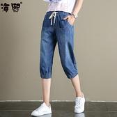 大尺碼 褲子 牛仔褲女夏季2020新款韓版薄款大尺碼鬆緊腰七分褲寬鬆哈倫休閒褲潮