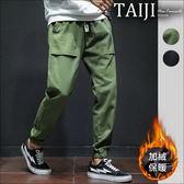 大口袋布標設計鬆緊抽繩內裡加絨縮口工作長褲‧二色‧加大尺碼【NTJBY198A】-TAIJI-