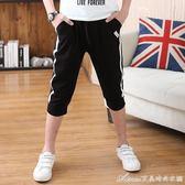 男童褲子中大童運動七分褲夏兒童褲短褲薄款寬鬆中褲夏裝新款艾美時尚衣櫥