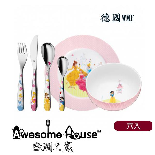 德國WMF兒童餐具六件組