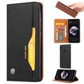 小米 8 皮質外卡夾手機套 磁扣翻蓋 可立式手機皮套 全包防摔手機殼 皮夾式手機保護殼 小米8