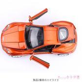 玩具車 音樂燈光合金小汽車玩具男孩1-3歲2寶寶兒童玩具車模套裝LB2260【Rose中大尺碼】