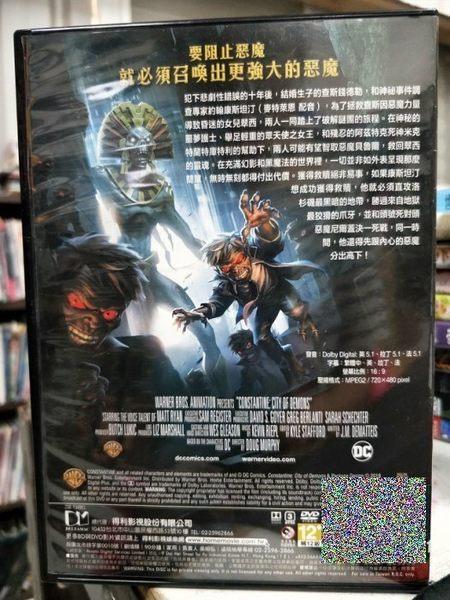影音專賣店-P12-155-正版DVD-動畫【康斯坦汀:惡魔城】-DC