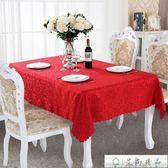 桌布 布藝圓形餐桌布歐式方桌圓桌桌布