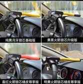 金盾汽車方向盤鎖防盜鎖報警防身汽車鎖具通用小車龍頭車把方向鎖梗豆物語