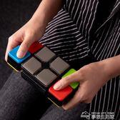 電子音樂游戲百變魔方無限減壓神器燈光益智解壓抖音玩具  夢想生活家