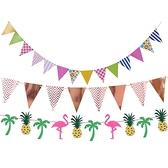 派對裝飾三角拉旗/兒童居家裝飾拉旗(1組入) 款式可選 圖案隨機出貨【小三美日】