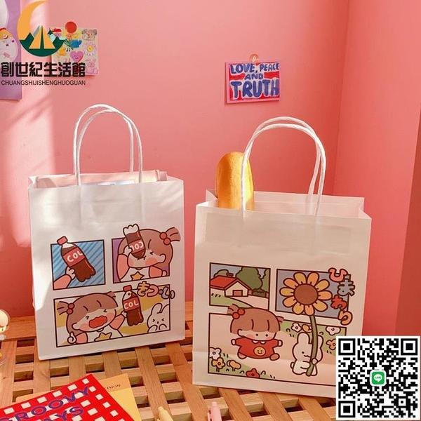買一送一 可愛禮品袋卡通手提高檔紙袋生日新年節日伴手禮物包裝袋子【創世紀生活館】