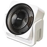 超淨方形循環電風扇HF-0903【愛買】