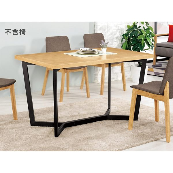 【森可家居】吉莉安4.3尺餐桌(不含椅) 8CM976-2