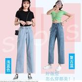 九分褲 天絲牛仔寬管褲女夏季薄款小個子泫雅寬鬆高腰垂感冰絲直筒九分褲