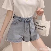 時尚牛仔短褲女2020夏季新款韓版百搭高腰休閒熱褲顯瘦寬鬆寬褲 618年中大促銷