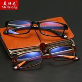 眼鏡抗藍光手機電腦眼睛鏡女男士平面平光鏡無度數 伊鞋本鋪