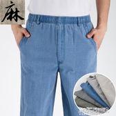 高腰亞麻透氣男褲大碼寬鬆薄款休閒褲爸爸裝款棉長褲   傑克型男館