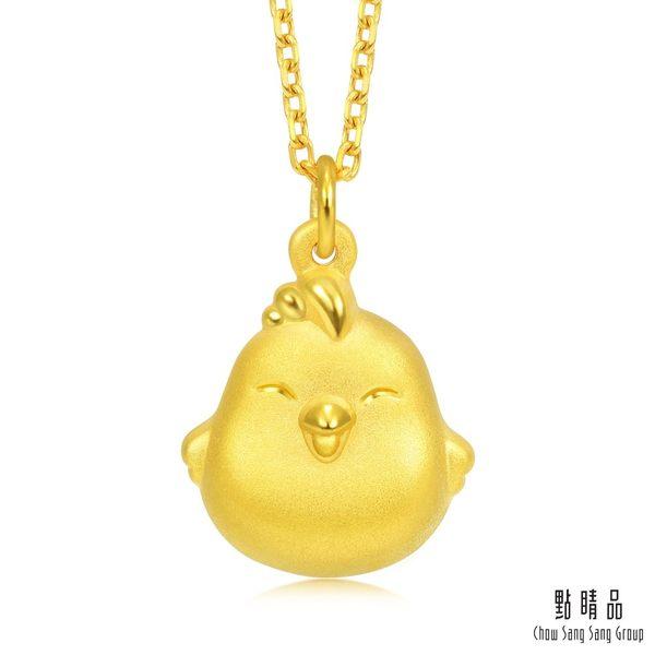 點睛品 PetChat 開運招財生肖小雞 黃金吊墜
