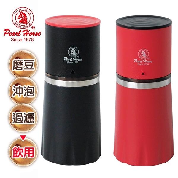 日本寶馬手沖式行動研磨咖啡組 CM-111-SET黑B