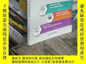 二手書博民逛書店Keynote:PPT的蘋果商業幻燈片罕見許鵬 97871153
