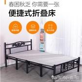 加固摺疊床雙人1.5米經濟型家用單人床午睡床木板床出租房簡易床 雙十二全館免運