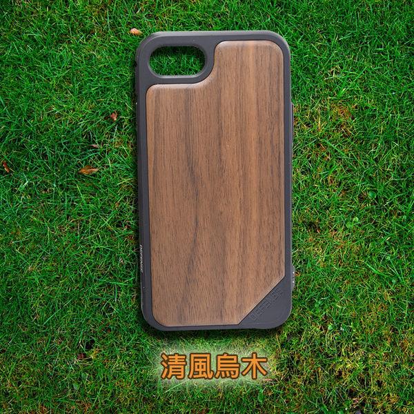 Apple iphone7/iphone7+/iPhone8/iPhone8 plus X-doria 刀鋒奢華系列保護殼-清風烏木  手機殼 防撞殼 保護殼