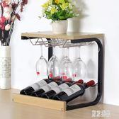 紅酒架 擺件高腳杯架倒掛家用 葡萄酒展示酒托實木創意現代簡約 mj13753『東京潮流』
