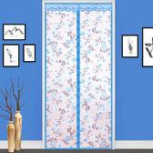 空調門簾夏季隔熱隔斷冷氣防風透明軟塑料廚房防油煙臥室防塵防蚊