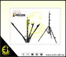 ES數位 Meking MG-2200 1/4公頭 五節 反摺式燈架 外拍燈架 攝影燈架 機頂閃燈 支架 燈架 MG2200