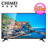 【CHIMEI 奇美】43型 Full HD 低藍光液晶顯示器+視訊盒(TL-43A600)