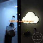 迷你云朵燈led充電感應夜燈聲控光控節能小夜燈【輕拍工作室】