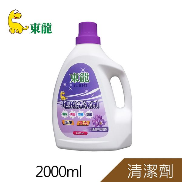 【東龍】小蒼蘭與英國梨地板清潔劑(TL-B343)