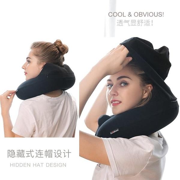 自動充氣U型枕頭罩脖子旅行出差睡覺神器連帽護頸飛機記憶枕頭帶帽U形男女推薦