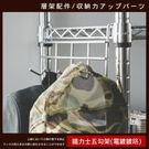 鐵力士五勾架【J0072】