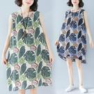 大碼洋裝 女裝新款夏季文藝葉子印花后背系帶連衣裙顯瘦打底背心裙 快速出貨