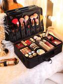 化妝包大容量多功能簡約便攜網紅收納箱旅行專業手提師跟妝工具箱 ciyo 黛雅