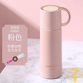 保溫水杯子瓶便攜潮流大容量簡約可愛萌【雲木雜貨】