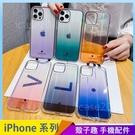 極光愛心 iPhone 12 mini iPhone 12 11 pro Max 手機殼 透明背板 漸層鐳射 保護殼保護套 全包防摔殼