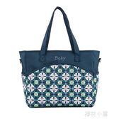 多功能超大容量帆布單肩媽咪包母嬰手提嬰兒包待產包包袋子外出包『櫻花小屋』
