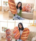 創意仿真面包3d抱枕趴趴枕娃娃公仔可愛毛絨玩具萌玩偶睡覺抱女孩『CR水晶鞋坊』igo
