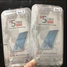 三星A70S手機殼A10S/A20S A905G 五倍軍事防摔殼保護套硅膠透明軟A30S A50S