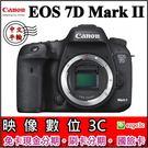 《映像數位》CANON EOS 7D Mark II 單機身 【中文平輸] 【64G套餐價】**