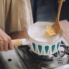 日式奶鍋單柄搪瓷鍋熱牛奶鍋家用電磁爐通用小湯鍋【小檸檬3C】
